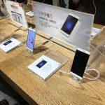 【台湾旅行】台北のシャオミ(Xiaomi)公式店に行ってきた!
