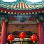 春節(旧正月)ムードを楽しめる絶好の台湾旅行の日程とは?