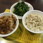 台北で気軽に魯肉飯や鶏肉飯が食べられる『丸林魯肉飯』がオススメ